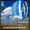5kw vertical wind generator, on-grid off-grid wind generator 5000w, domestic wind generator with high efficiency