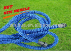 2013 New Hot Product, Hose as Seen on TV, Expandable Water Hose, As Seen on TV