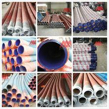 Rubber hose pipe for concrete pump