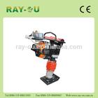 Vibratory Tamping Rammer,copy Robin engine
