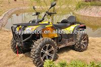 Jiangdong 250cc ATV