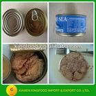 Canned tuna chunks in soya oil