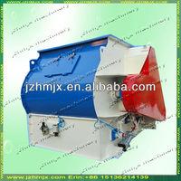 High capacity horizontal animal feed mixer