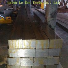 steel flat bars s275