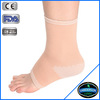 elastic ankle support padded