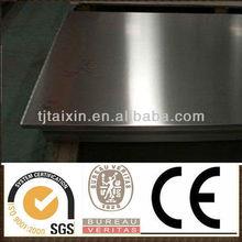 hot drawn stainless steel sheet 316l price