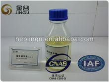 Fatty Acid Methyl Ester chemical Grade-2 biodiesel oil