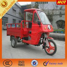 Low price 3 wheel motorcycle