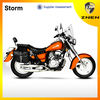 ZNEN-MOTOR:2014 China 125CC Street Motorcycle FR 110/90-16 RR 130/90-15