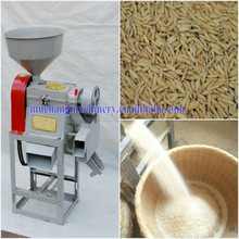 2014 professional paddy and rice huller