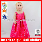18 inch Cute realistic collection dolls clothes