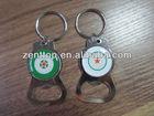 Bottle opener keychain/epoxy opener/resin dome opener keychain ZT071