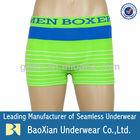Mens microfiber seamless boxer underwear