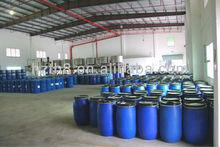 Fabric finishing agents amino silicone oil TCGFZ-1308