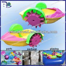 water play CE/TUV children bumper boat