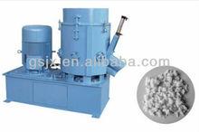 HR-300L Plastic Densifier Machine