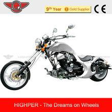 250cc Chopper motorcycle GS205