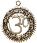 Om Symbol with Gayatri Mantra Hindu Religious Artifact Craft Home Decor