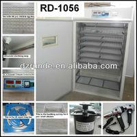 CE approved RD-1056 solar egg incubator