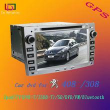 peugeot 308 2 din car radio with navigation china