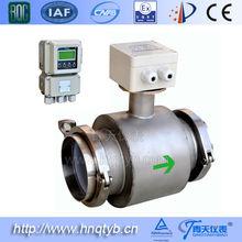 Electromagnetic drinking water flow sensor