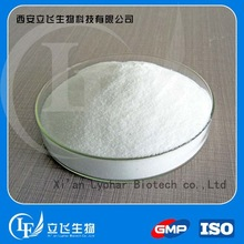 Factory supply natural l-theanine 99%