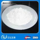 Hot sale Sulbutiamine powder