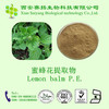 lemon balm extract/lemon peel extract