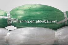 Monofilament Fishing Nets On Sale