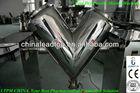VH-200 V Type Dry Powder Mixing Machine/high efficiency blender/blending Mahcine