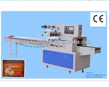 TCZB-450 Horizontal Flow Pack Machinery