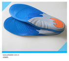 Hot Sale Foot Care Soft PU Gel Arch Support Orthotic Insole