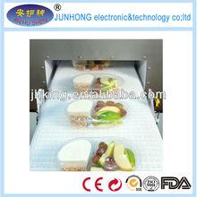 Fishery/noodle/sugar/tea Food industrial metal detector for sea food/frozen food