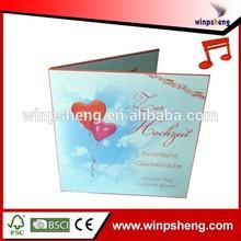 Musical Wedding Invitation Card 2012