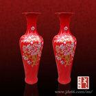 Chinese Red Large Glazed Ceramic Vase Hot-selling