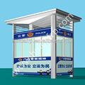 buen precio de fibra de vidrio casa móvildiseño de seguridad exterior de la casa de guardia