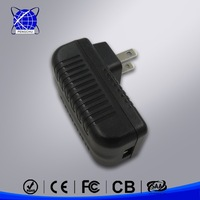5V 1A 5W for kinect power supply