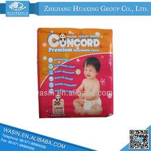 Wholesale Baby Diapers Manufacturers,Sleepy Baby Diaper,Baby Diaper