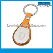 Yingmei Y03770 Creative Useful Blank Plastic Key Ring Wholesale