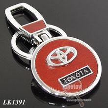 Brand Name Leather Keychain