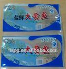 15mic Nylon Film for food packaging