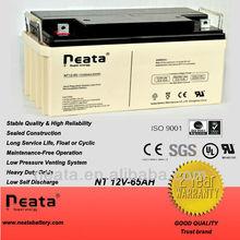 Solar power system battery 12volt,12v65ah battery use for power home inverter