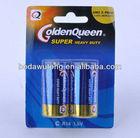 c size r14 battery 1.5v