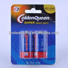 c size nimh battery
