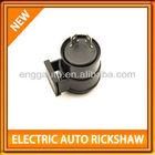 rickshaw price flasher w/sound