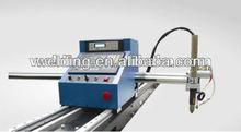 ZNC-1500 Portable CNC flame plasma cutting machine CE approval