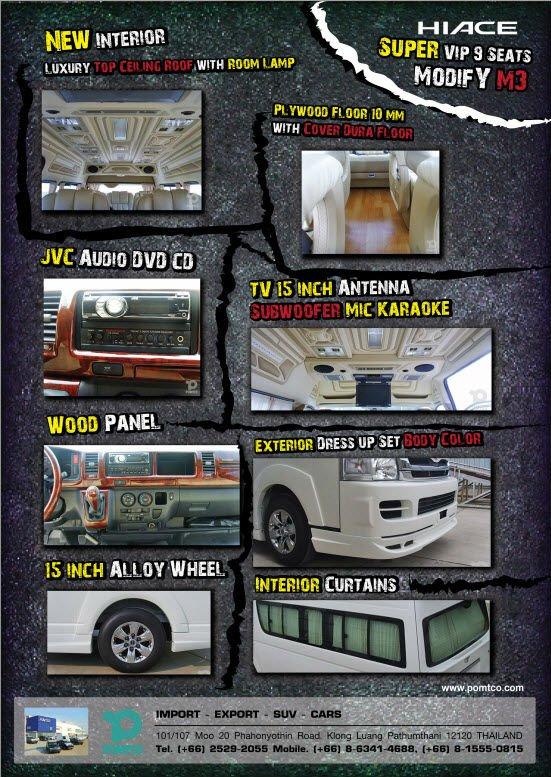 TOYOTA HIACE 2.7 Pet. Super VIP 9 seats Luxury Bus