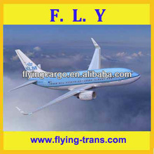 Fast delivery from SZX Shenzhen China to RUH Riyadh Saudi Arabia by air freight