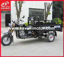 China Black 200cc three wheel motorcycle/ cargo tricycle on sale