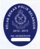 Kelab Bekas Polis Selangor 2012-2013 Car Sticker - Genuine & Legal
